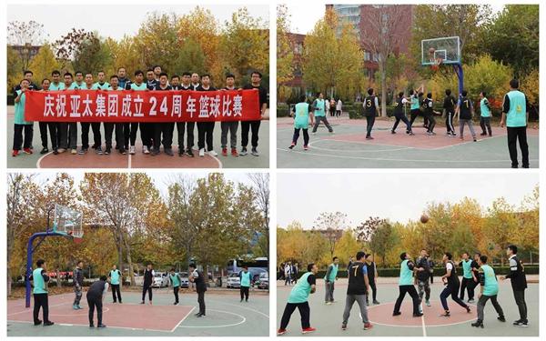 篮球比赛拼图.jpg